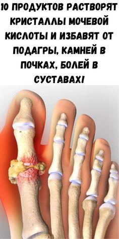 visszér a boka kezelésén visszér kezelése Mikulin